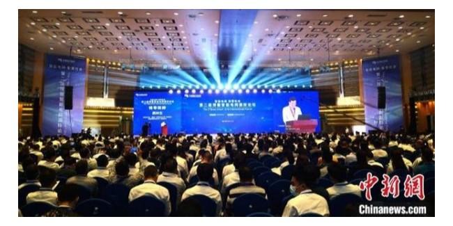 2020年第二届博鳌智能电网国际论坛已召开