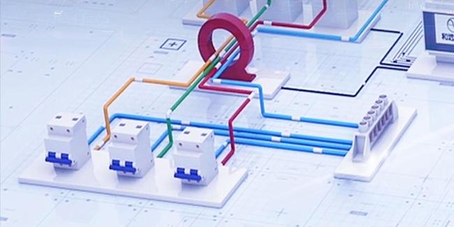 智慧用电安全管理系统的功能有哪些?